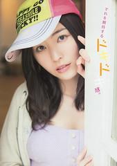 松井珠理奈 画像98