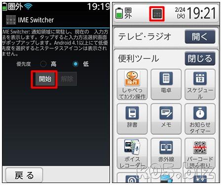 f-12d input 01