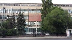 московская 66, до