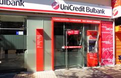 J'ai voulu retirer de l'argent.... (patrick2211(ex Drozd1)) Tags: banques bulgarie humour