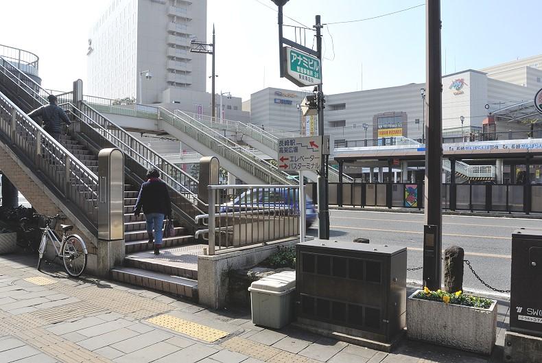 長崎APA