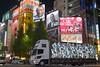 2014年11月29日 「逃げるな。追いかけろ。」先ほど撮影した秋葉原を走行するAKB48「希望的リフレイン」のアドトラックが力強くて印象的。 akihabara akiba (PhotoAkiba) Tags: japan tokyo mainstreet 日本 東京 akihabara nightview akiba 夜景 electrictown 秋葉原 広告 アキバ adtruck akb48 中央通り 電気街 アドトラック 2014年 広告車両