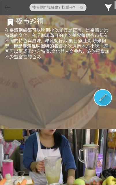 Screenshot_2015-03-02-18-16-52.jpg