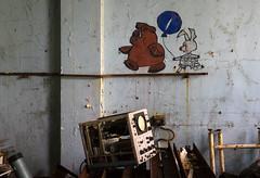 DSC04490 (Igor) Tags: urban abandoned rust decay murals forgotten urbanexploration decayed sovietunion ussr cccp lostplaces sonya7 ilce7