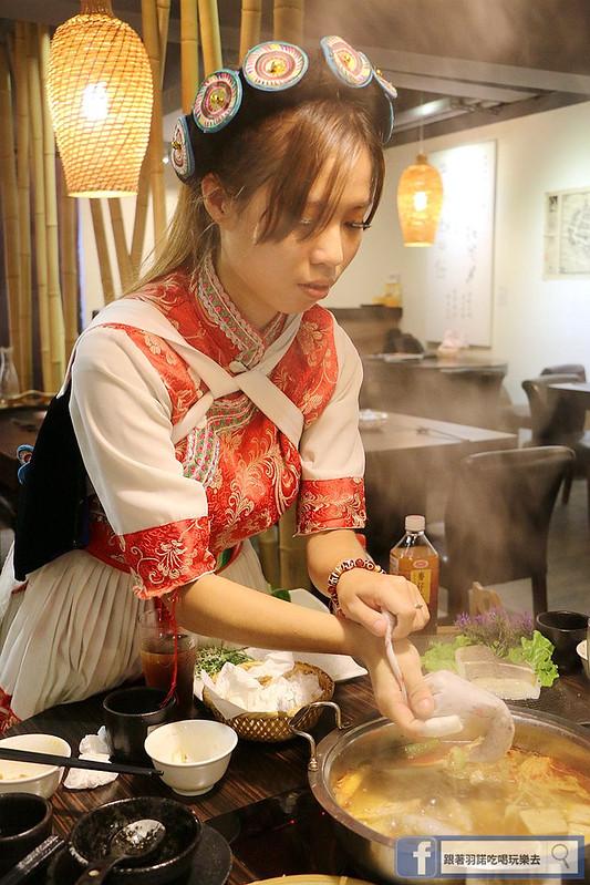 雲之南麗江斑魚火鍋六張犁美食151
