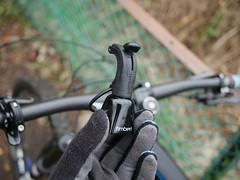 P1030618 (wataru.takei) Tags: mtb lumixg20f17 mountainbike trailride maintenance japan canfieldbrothers epo