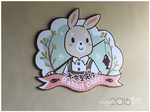 卡布里兔子麥斯廚房04.jpg