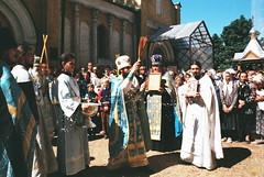 28. Крестный ход в день Успения Божией Матери 1996 г