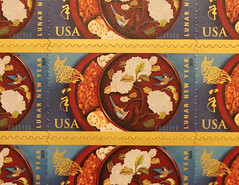 Chinese New Year (DrPhotoMoto) Tags: stamps chinesenewyear stamp forever postage 2015 uspostage foreverstamps