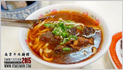 南京牛肉麵13.jpg