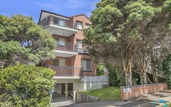 2/2 Edward St, Ryde NSW
