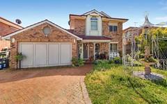14 Peri Close, Woodcroft NSW