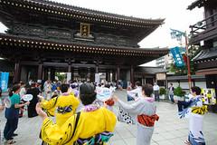 20160720-DS7_9307.jpg (d3_plus) Tags: street building festival japan temple nikon scenery shrine wideangle daily architectural  nostalgic streetphoto nikkor  kanagawa   shintoshrine buddhisttemple dailyphoto sanctuary  kawasaki thesedays superwideangle          holyplace historicmonuments tamron1735  a05     tamronspaf1735mmf284dildasphericalif tamronspaf1735mmf284dildaspherical architecturalstructure d700  nikond700  tamronspaf1735mmf284dild tamronspaf1735mmf284