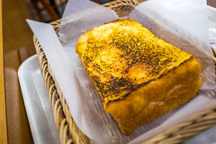 _1450683 (Darjeeling_Days) Tags:   doumae  boulangerie