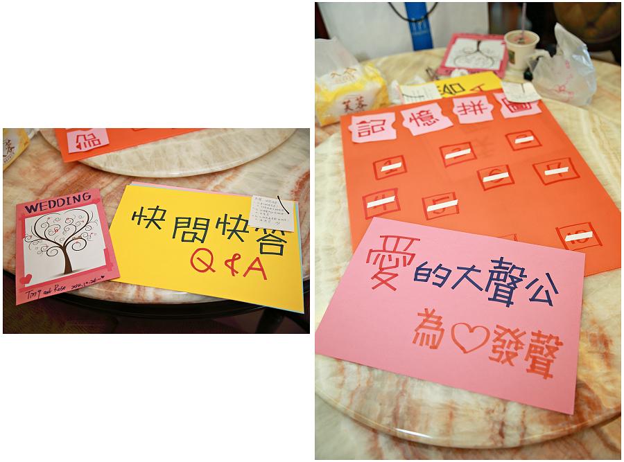 1026_Blog_004.jpg