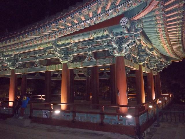 Rodamundos: Corea del Sur