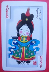 Joker (mongolian playing cards)