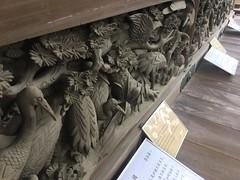 Shibamata Taishakuten carvings (Stop carbon pollution) Tags: japan 日本 honshuu 本州 kantou 関東 toukyou tokyo 東京
