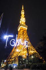 _MG_1832 (Lck.R) Tags:  japan jp  tokyotower longexposure lightpainting   canon 6d