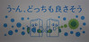 Tokyo 4044 (tokyoform) Tags: asia chris jongkind chrisjongkind cute funny giappone japan japanese japon japão japón jepang sign tokio tokyo tokyoform токио япония 日本 東京 도쿄 appliance ad advert marketing design clean germs cleaner germaphobe