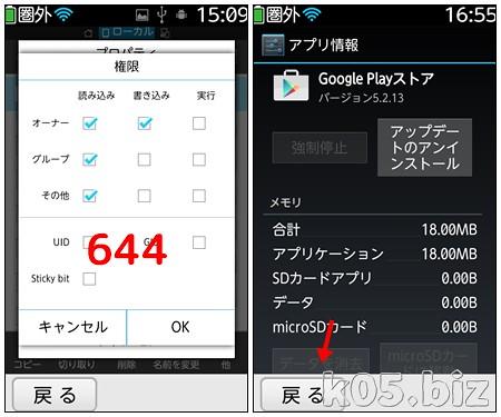 google play f-12d 04