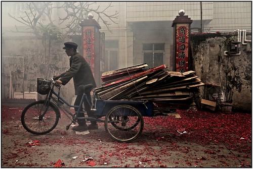 China Huizhou Bo Luo