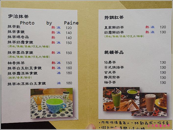 桃園南崁一抹綠 (45).JPG