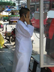 Bangkok (2010) (Sasha India) Tags: travel thailand asia bangkok 旅行 泰國 曼谷 여행 タイ سفر путешествия バンコク ประเทศไทย תאילנד 태국 путешествие בנגקוק мандри 방콕 กรุงเทพมหานคร بانكوك ব্যাংকক تايلاند бангкок подорожі تایلند азия यात्रा بانکوک பயண ভ্রমণ थाईलैंड தாய்லாந்து การท่องเที่ยว אַרומפאָרן बैंकाक থাইল্যান্ড реальныйбангкок לִנְסוֹעַ באַנגקאָק טיילאַנד பாங்காக்