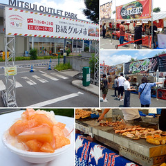 B_Walkerplus (noishi_d) Tags: 2016             walkerplus travel trip tourism voyage viaggio viaje saitama sightseeing reise japan     b                ic