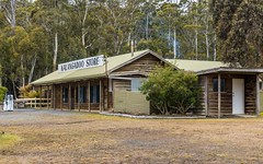 3370 Lake Leake, Lake Leake TAS
