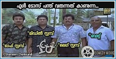 ... !! #icuchalu #plainjoke Credits : Shameem Cherikkandil ICU (chaluunion) Tags: icuchalu icu internationalchaluunion chaluunion