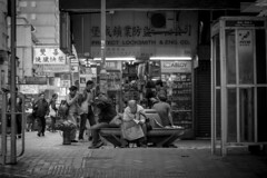 Reading the news, Hong Kong (HutchSLR) Tags: china city canon hongkong cityscape chinese streetphotography canon5dmarkiii hutchslr