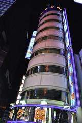 DSC_1047-3 (Man O' World) Tags: tokyo japan gaijin shinjuku lights excess red light district kabukicho