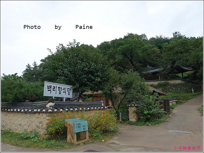 慶州良洞村 (17).JPG