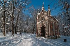 St. Joseph's Chapel (04) (Vlado Ferenčić) Tags: winter churches croatia tokina12244 stjosephschapel nikond90 novidvori zaprešić castleschurches