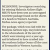 Clues emerging. #MH370