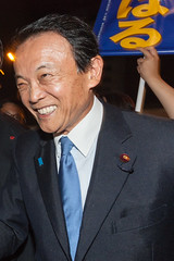 Taro Aso : 9 July. 2016 : Jimintou (the Liberal Democratic Party) street speech in Akihabara for Japanese House of Councillors election.