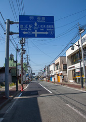 Road traffic sign in the highly contaminated area after the daiichi nuclear power plant irradiation, Fukushima prefecture, Tomioka, Japan (Eric Lafforgue) Tags: ecology sign japan vertical night danger outdoors unsafe dangerous energy asia risk environmental radiation nobody nopeople forbidden pollution ghosttown environment roadsign radioactive radioactivity atomic fukushima hazard atom catastrophe exclusion contamination contaminated nationalroad daiichi tomioka 0people nuclearaccident fukushimaprefecture irradiate colourpicture nuclearindustry fukushimaexplosion japan161832