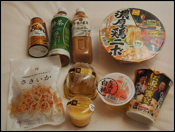 日本便利商店 ▎7-11篇。好吃零食、泡麵、限定商品。必買推薦