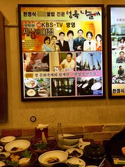 Ook de crew van KBS-TV eet hier!