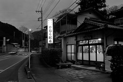 Journey (harumichi otani) Tags: winter blackandwhite bw monochrome blackwhite streetphotography journey monochrom bwphotography blackandwhitephotography japanphotography japanbwphotography