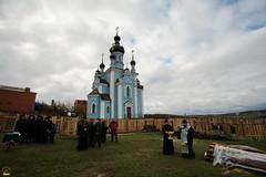 200. Молебен перед стройкой Благовещенского храма в Богородичном 2009 г
