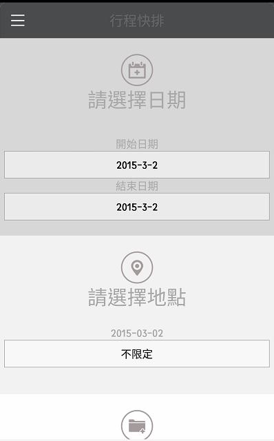 Screenshot_2015-03-02-18-17-24.jpg