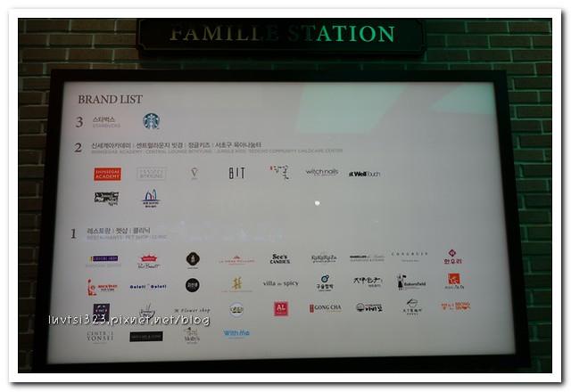 FamilleStation33