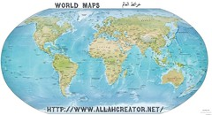 Map of the Middle East and the world (nawaf11111) Tags: map chart plan card carte chartplan cartogram survey plat plot roadmap streetmap guide atlas globe mapout mindmap worldmap citymap onthemap treasuremap sketchmap routemap mapkey