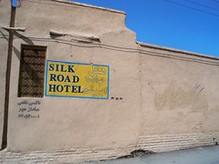Silk Road Hotel, Yazd (3) (Sasha India) Tags: iran yazd yezd silkroadhotel hotel hostel travel journey viajar