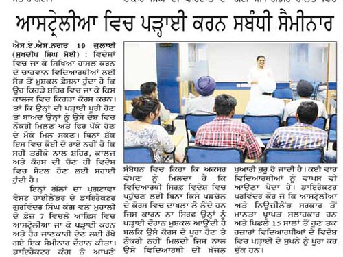 Leading NewsPaper Spokesman reported news about Study in Australia Seminar organized by West Highlander