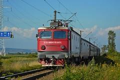 Zz a szemly Brass fel (bel Biszak) Tags: gara tren romania cfr train electrica gfr marfar freight coach vagon passanger 2055 2054 2147 te rama ea craiova electric zug bahnhof