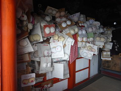 Bandai-ji boobies (Stop carbon pollution) Tags: japan  honshuu  hiroshimaken
