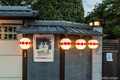 Hanamachi-Kamishichiken-14 (luisete) Tags: japn japan kamishichiken hanamachi geisha maiko kioto prefecturadekioto